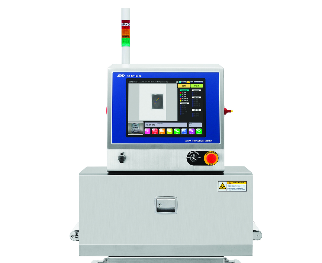 X-ray inspection systems